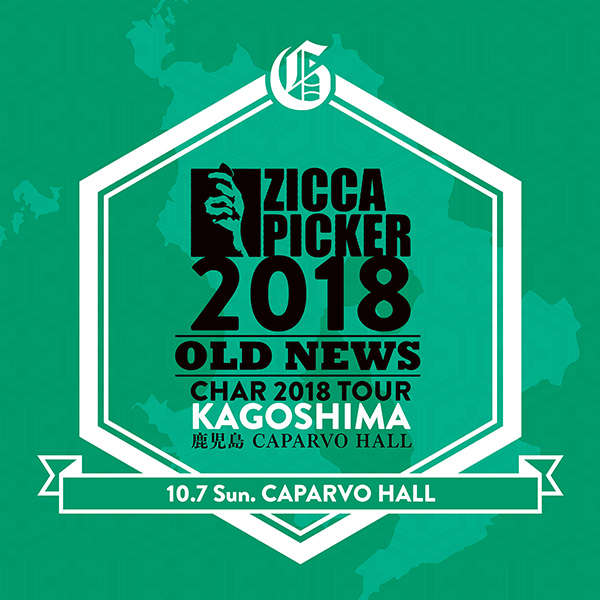 "ZICCA PICKER 2018 ""OLD NEWS"" vol.17 [鹿児島]"