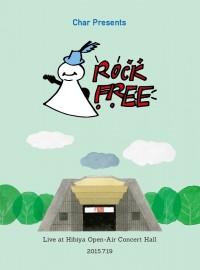 ROCK_FREE_H1_Image_sample_0817